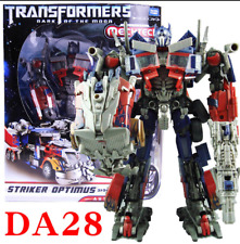 FREESHIP 2USA!New Transformer DA28 Striker Optimus Prime in Stock gift toy!