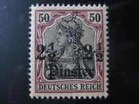 TURKEY GERMAN COLONY OFFICES Mi. #30 mint MNH stamp! CV $24.00
