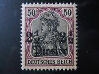 TURKEY GERMAN COLONY OFFICES Mi. #30 mint MNH stamp! CV $24.00