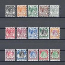 More details for singapore 1948-52 sg 1/15 mnh cat £180