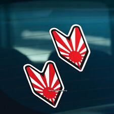 2x WAKABA SUN Shoshinsha Car,Window,Bumper JDM DRIFT VAG Vinyl Decal Stickers