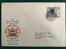 Hong Kong 1969 The Chinese University Of Hk Fdcover Used To Macao