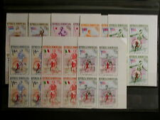 REP. DOMINICAINE,1959 **MNH 525/9x4+PA138/40x4ND,TOOTHLESS YT 31 EUR,SPORTS,J.O.