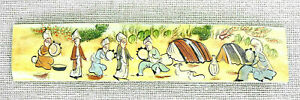 Antique gouache miniature, illust. from Omar Khayam, hand painted