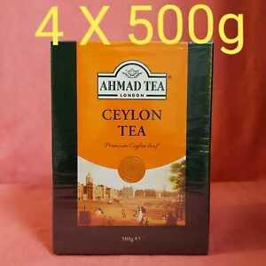 4 x 500 g Schwarztee lose Ceylon AHMAD TEA LONDON Schwarzer Tee Qualität Nr.1