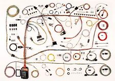 s l225 vintage parts for 1963 ford galaxie ebay 1963 ford galaxie wiring harness at gsmportal.co