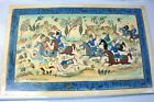 """Vtg Lge Persian Islamic Story Painting on Celluloid 14.5"""" by 9"""" un-framed"""
