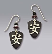 Adajio Chinese TRANQUILITY Character EARRINGS on Black Shield STERLING + Box