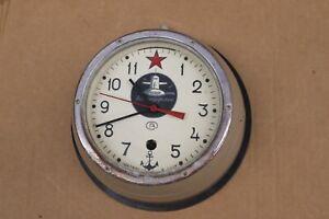 Vintage USSR Russian Submarine Wall Clock Kauahguyckue with mounting plate