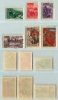 Russia USSR 1948 SC 1289-1294 Z 1234-1239 used . d8734