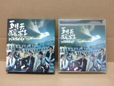 Taiwan Mayday Wu Yue Tian 五月天 2006 Mega Rare With Special Pass CD FCB1425