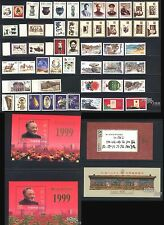 CHINA 1999 year stamp+sheetlet Whole Year(Not include the 1999-11 full sheet)