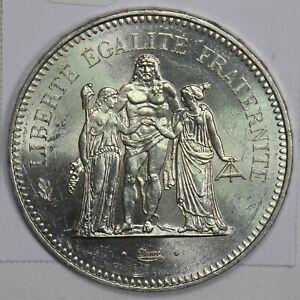 France 1974 50 Francs BU 100032 *SFCOIN