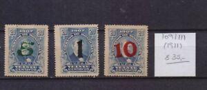 ! Honduras 1911.   Stamp. YT#109/111. €35.00!