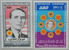 TUNISIA TUNESIEN 1986 1115-16 886-87 Prof. Hulusi Behcet Madizin Medicine MNH