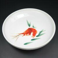 "Footed Porcelain Serving Bowl Asian Shrimp Design 8.25"" Diameter Hand Painted"