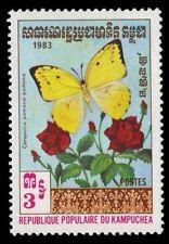 "CAMBODIA 392 (Mi468) - ""Catopsilla pomona"" Butterfly (pf72117)"