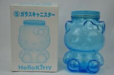 Hello Kitty Jar Blue Glass Canister very rare and only from Japan Original box
