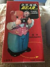 1960s Vintage China MS 575 Bear with Flash Camera Wind-Up Litho Tin Toy With Box