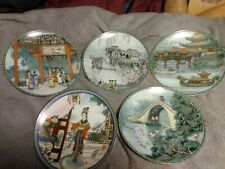 1988 Imperial Jingdezhen Porcelain Collector Plates. 5 total Used