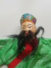 Vintage East Asian Man  Ceramic Hand Puppet - 12""