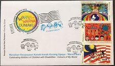 M'sia FDC Universal Children's Day 22.10.2013
