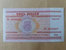 Banknote (GEM UNC) : BA 9926627