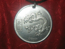 CHINESE NEW YEAR BIRTH SIGN ANIMAL DRAGON YING YANG ZODIAC COIN PENDANT