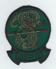 70's-80's 318th FIGHTER INTERCEPTOR SQUADRON subdued patch