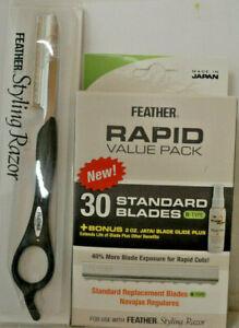 Jatai Feather Styling Razor with 30 Standard Blades R-Type w/ 2oz Blade Glide
