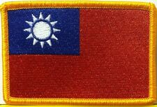 TAIWAN Flag Embroidered Iron-On Patch Military Shoulder ARMY Emblem Gold Border