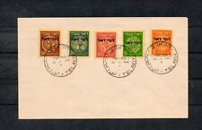 Israel Scott #J1-5 First Postage Dues Complete Set on Cover!!