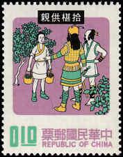Scott # 1727 - 1971 - ' Tsai Hsun & Bandits '