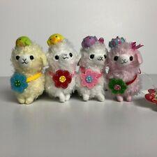 AMUSE Cutie Kindergarten Kids 1 Alpacasso (8cm) Arpakasso Alpaca Plush Japan