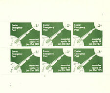 1971 STRIKE MAIL EXETER DELIVERY APOLLO 14 2/- COMMEMORATIVES FULL SHEET OF 6
