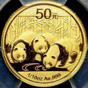 2013 1/10oz Gold Chinese Panda, China 50Y,  First Strike ~~ PCGS MS-70
