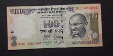 ERROR NOTE 100 RUPEE GANDHI ISSUE CREASE ERROR