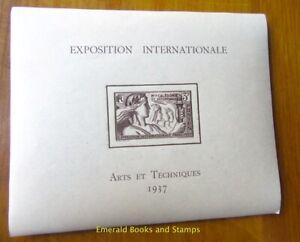 EBS NOUVELLE CALÉDONIE 1937 Exposition Internat'le Arts & Techniques MNH** 488