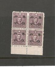 c64 China Japanese Occ 1942 5c on 10c u/m marginal block of 4
