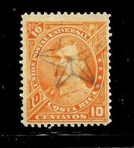HICK GIRL-USED COSTA RICA STAMP  SC#22  1887   PRESIDENT SOTO ALFARO      D719