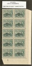 """GUYANA 1967 2c PLATE 3 BLK WITH """"1966"""" FOR """"GUYANA"""" VARIETY R7/10 SG 421/21a MNH"""