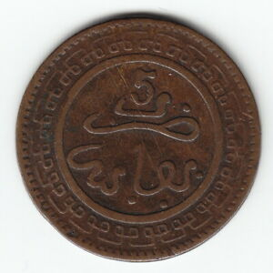MOROCCO 5 m 1320 1902 Y16.2 VERY RARE VARIETY Coin alignment + 3 dots under FES!