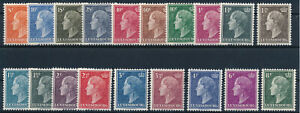 [I1886] Luxembourg 1948-53 good complete set of stamps very fine MNH $75