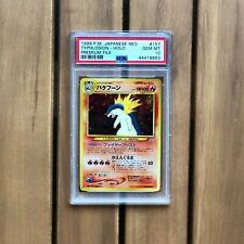 PSA 10 TYPHLOSION Neo Genesis - JAPANESE PREMIUM FILE #157 Pokemon holo