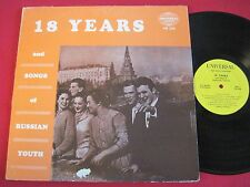 RARE RUSSIAN LP - 18 YEARS AND SONGS OF RUSSIAN YOUTH - UNIVERSAL PM 206