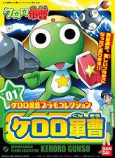 Keroro Gunso Captain Sgt Frog Plamo Collection Model Kit #01 Keroro