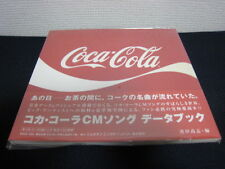 Coca Cola CM Song Data Book Japan Book Factory Sealed New Copy Commercial Spot