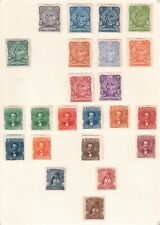 HONDURAS 1890-93 LOT 42 MINT STAMPS !!