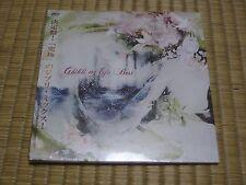 """NEW!! CD album """"Ghibli of life BEST"""" Japan import / tonari no totoro"""