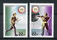 Russia 2017 MNH DOSAAF Volunteer Soc Army Aviation Navy 2v Set Sports Stamps